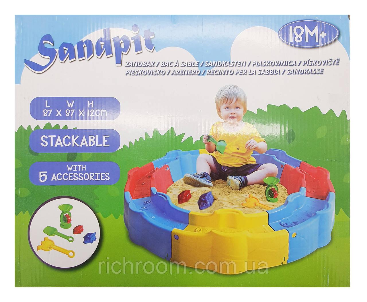 Складна пісочниця Edeka з ровом для води + 5 іграшок, 87 х 87 х 12 см