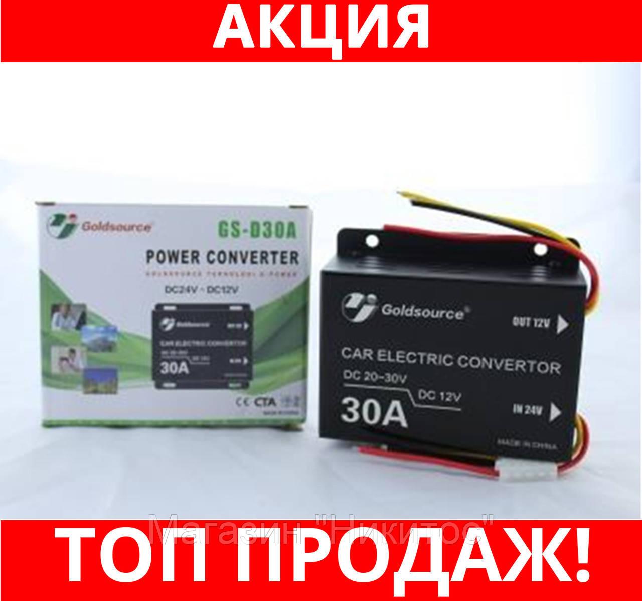 Преобразователь 24v-12v 30A!Хит цена