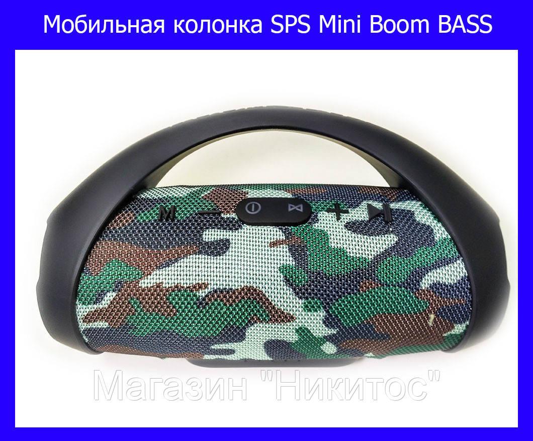 Мобильная колонка SPS Mini Boom BASS!Акция