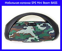 Мобильная колонка SPS Mini Boom BASS!Акция, фото 1