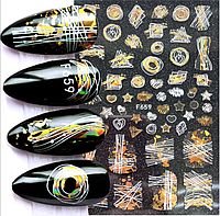 Слайдер дизайн для ногтей F659