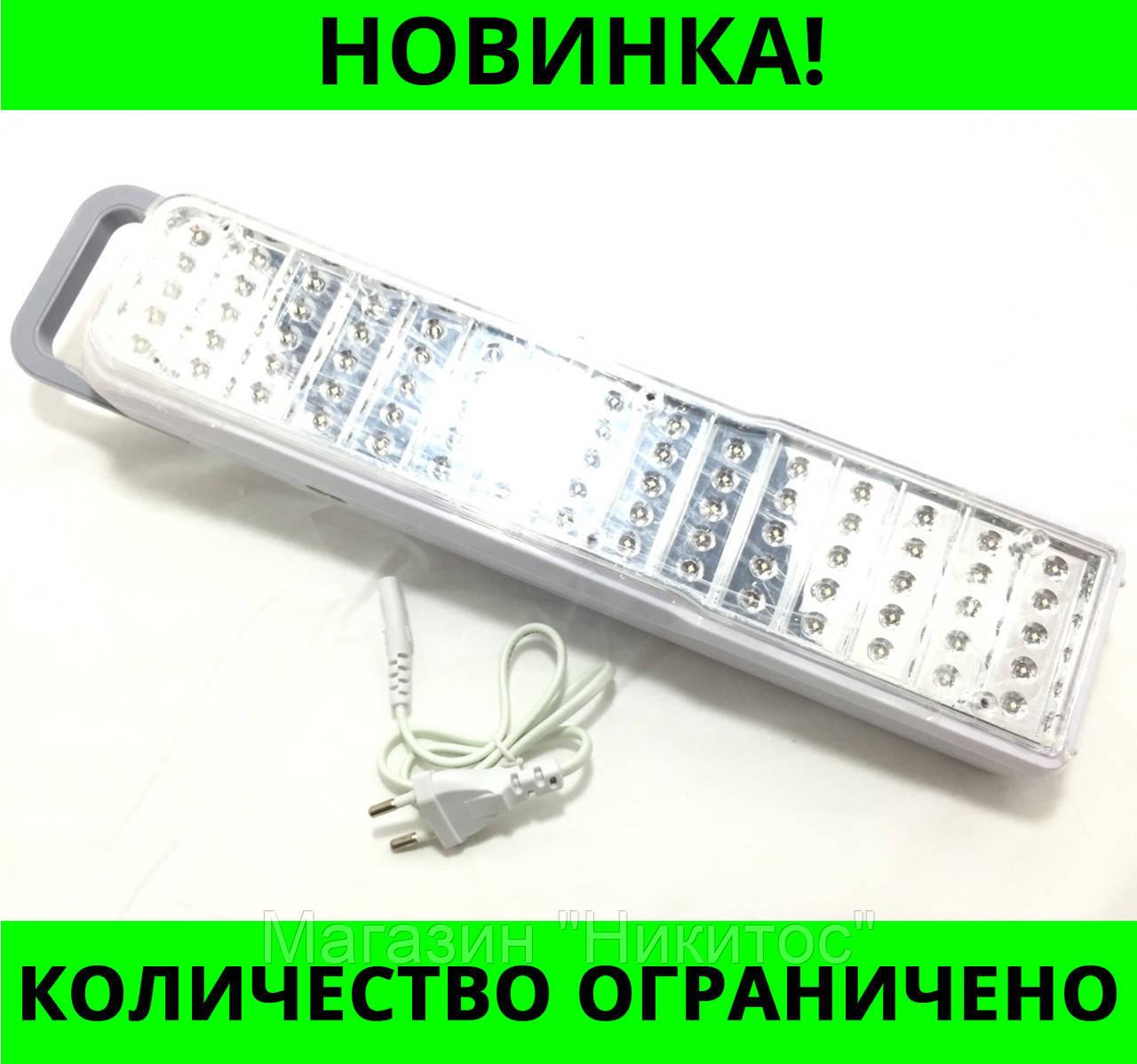 LED лампа Kamisafe KM-773 (75 диодов)!Розница и Опт