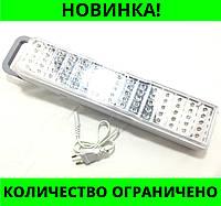 LED лампа Kamisafe KM-773 (75 диодов)!Розница и Опт, фото 1