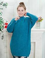 Подовжений светр (горло стійка) однотонний жіночий (ПОШТУЧНО)