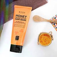 Интенсивная медовая маска для волос Daeng Gi Meo Ri Honey Intensive Hair Mask, 150 мл