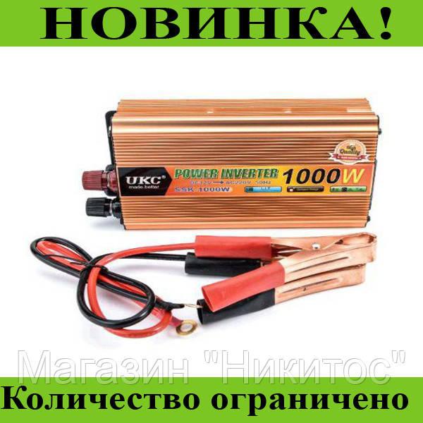 Преобразователь AC/DC SSK 1000W 24V!Розница и Опт