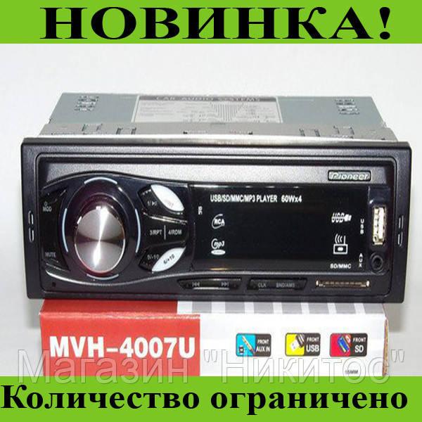 Автомагнитола MP3 MVH 4007U ISO!Розница и Опт