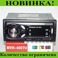Автомагнитола MP3 MVH 4007U ISO!Розница и Опт, фото 1