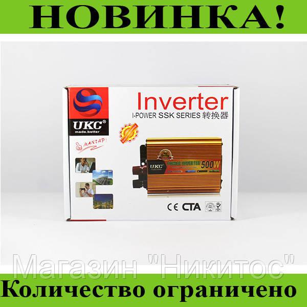Преобразователь AC/DC SSK 500W 24V!Розница и Опт