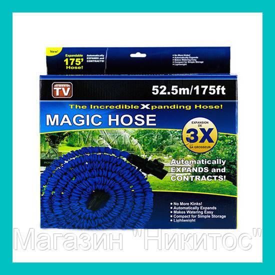 Шланг Magic Hose 52.5m-175ft!Опт