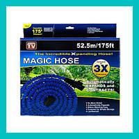 Шланг Magic Hose 52.5m-175ft!Опт, фото 1