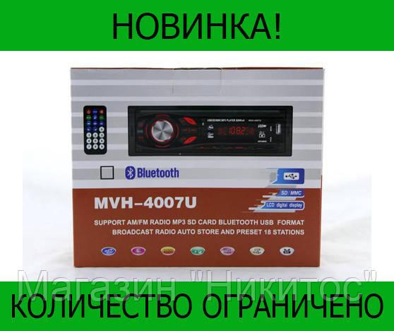 Автомагнитола MP3 4007U ISO!Розница и Опт