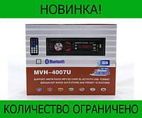 Автомагнитола MP3 4007U ISO!Розница и Опт, фото 1
