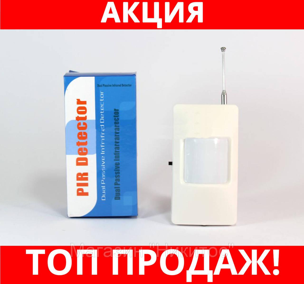 Датчик движения для GSM сигналзации HW 01!Хит цена
