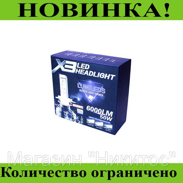 LED лампы комплект X3 H11!Розница и Опт