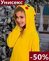 Кигуруми детская пикачу для детей пижама, мальчиков и девочек, пижамы кигуруми желтая
