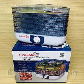 Сушилка для овощей и фруктов на 16 л дегидратор HAUSLICH DH 7043 (Германия)