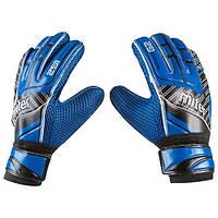 Вратарские перчатки Latex Foam MITER, размер 6, синий