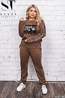 Красивый спортивный женский костюм осенний батал свободного кроя 50-52 54-56 58-60