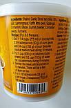 Паста Карри жёлтая 400г Aroy-D, фото 3
