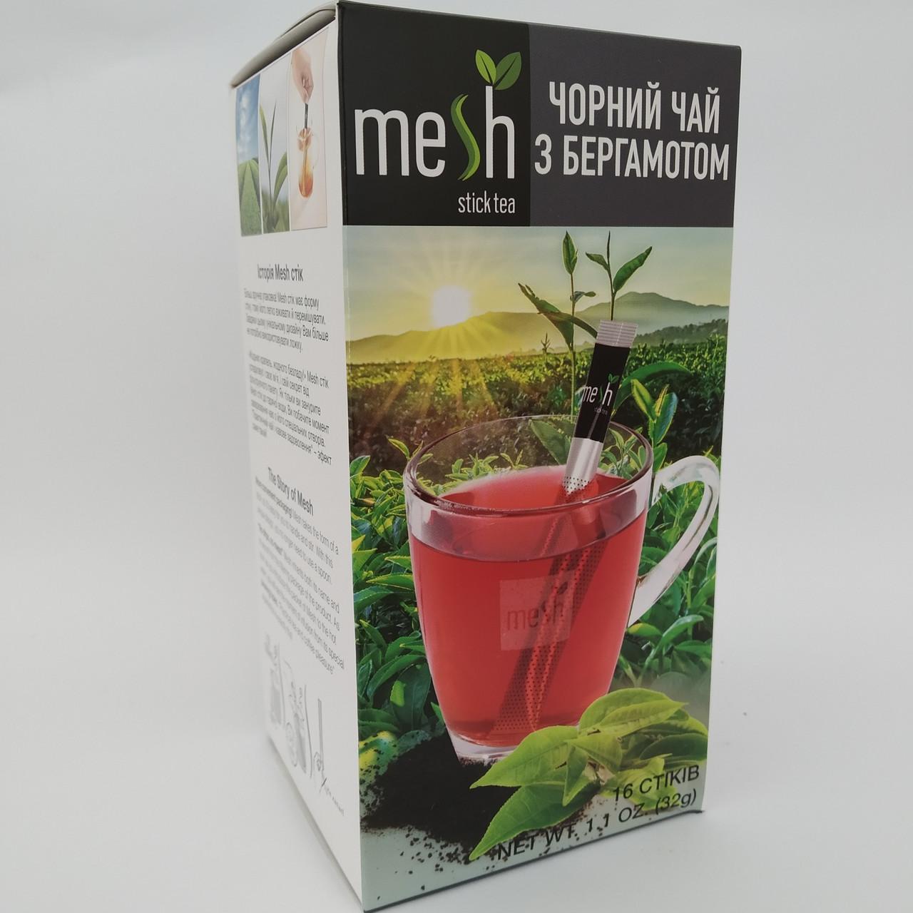 Чорний чай з бергамотом в стіках Mesh Steick Tea, 16*2г