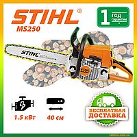 Бензопила STIHL MS 250 (шина 40см, 1.5 кВт) Цепная пила Штиль Мотопила цепна Штіль, фото 1