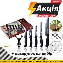 Набір ножів  з мармуровим покриттям 6 предметів Zillinger ZL-833