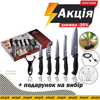Набір ножів  з мармуровим покриттям 6 предметів Zillinger ZL-833, фото 2