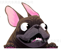 Наклейка на авто Собака, пёс 3D 22*18см, фото 1