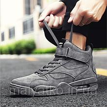 Кросівки чоловічі демісезонні сірого кольору
