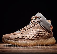 Трендові демісезонні чоловічі кросівки, колір беж