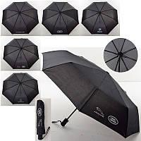 Зонт для мужчин полуавтомат MK 4100