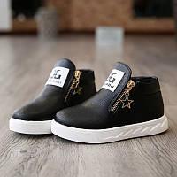 Весенние ботиночки на девочку, ботинки на весну для девочки, р 21-36