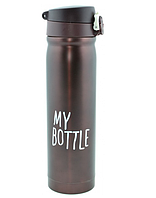 """Термос """"My Bottle"""" 500 мл металевий 9036-500"""