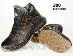 Кожаные мужские зимние кроссовки ботинки коричневые Adidas, шкіряні чоловічі чоботи, спортивные ботинки