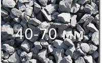Гранитный щебень фракция 40-70 с доставкой самосвалами от 5 до 40 тонн.