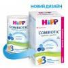 Сухая молочная смесь HiPP Combiotic 3 для дальнейшего кормления (900 гр.)