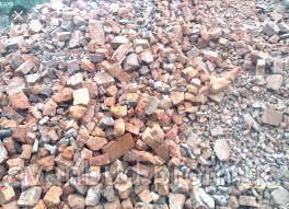 Продам бой бетона контроль за уложенной бетонной смесью