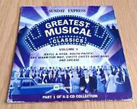 Greatest Musical Classics том 1