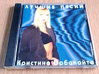 CD диск Крістіна Орбакайте, фото 1