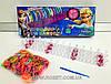 Набор Резиночек для плетения браслетов Fun Color Loom Bands
