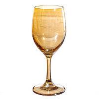 """Келих для білого вина """"Янтар"""" скло, в упаковці 6шт. (8218-001)"""
