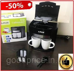Кофеварка капельная электрическая A-PLUS 500Ват + 2 чашки, кофемашина с двумя чашками (на две чашки)