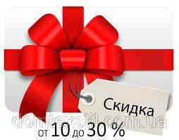 Готовимся к зиме!!!!.Покупаем одеяла большой выбор  со скидкой 10%.-30%
