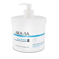 """ARAVIA Organic"" Тонизирующий гель-активатор «Cryo Active», 550 мл."