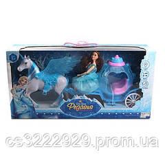 Кукла с каретой и пегасом 686-770/1 (Blue)