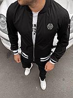 Куртка ветровка бомбер PHILIPP PLEIN мужская брендовая осень весна копия реплика