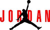 Jordan (original)