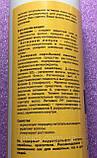 Шампунь- кондиционер ЛОШАДИНЫЙ БАЛЬЗАМ для укрепления волос 250 мл, фото 8