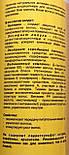 Шампунь- кондиционер ЛОШАДИНЫЙ БАЛЬЗАМ для укрепления волос 250 мл, фото 6